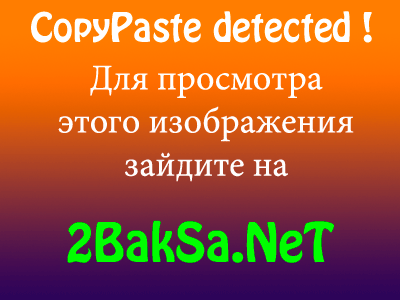 Официальный сайт ' Home Page